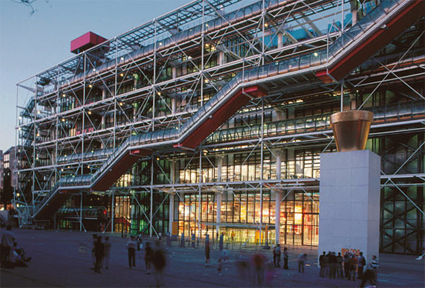 Centre pompidou nike air max gems sty - Centre george pompidou architecture ...