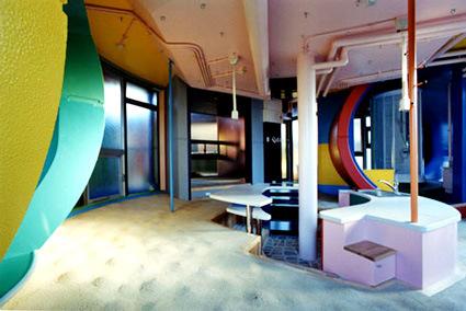 mitaka-interior2