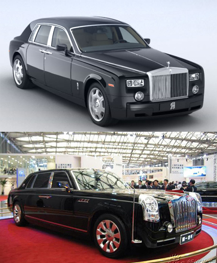 rolls-royce-phantom-vs-hongqi-hqd
