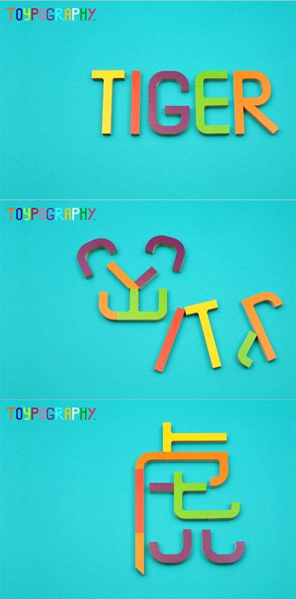 kokuyo-font