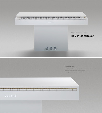 yamaha-concept-piano-key-in-cantilever