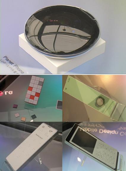 lg-japan-concept-phones