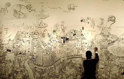 Nobumasa Japanese Graffiti Gems Sty